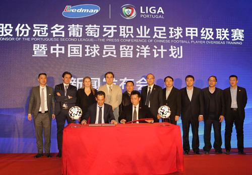 Presidente da liga portuguesa participa de evento com patrocinadores na China | Crédito: Divulgação Ledman